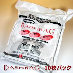 DBS10